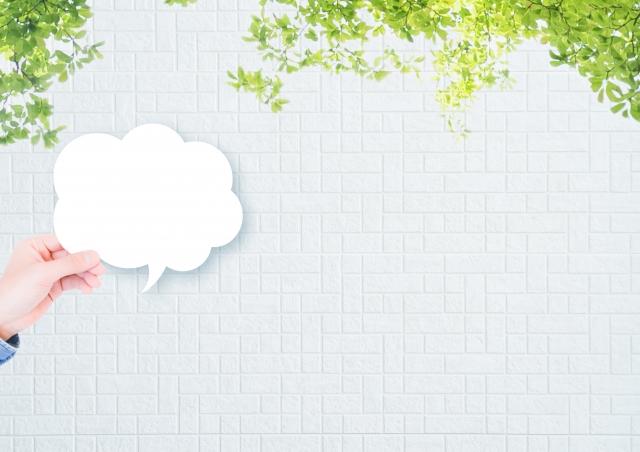 CSRを発信