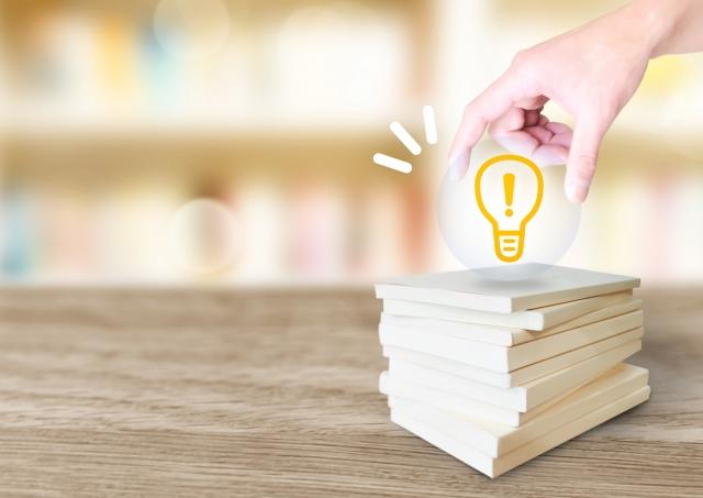 書籍の方向性を考える