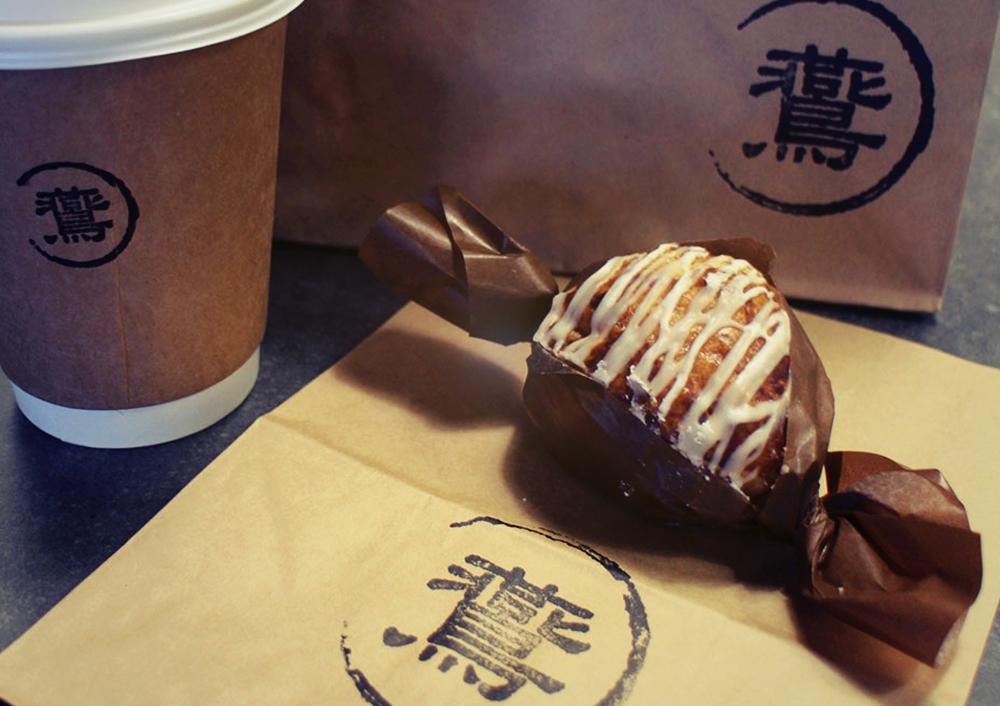 カフェ「鷰 en」のマロンパイ