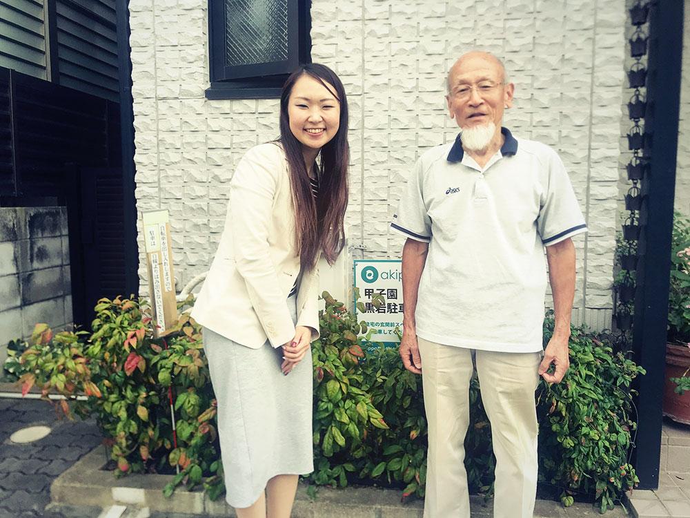 駐車場のオーナーさんとアキッパ石川さん