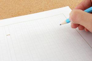 記事執筆依頼(寄稿)を獲得するためのアプローチ方法、3つのポイント!