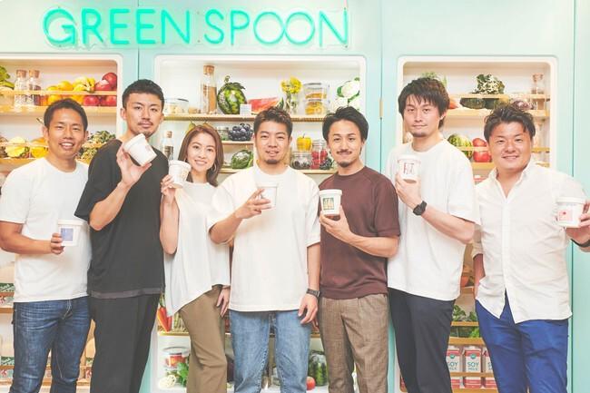 GREEN SPOONのメンバー