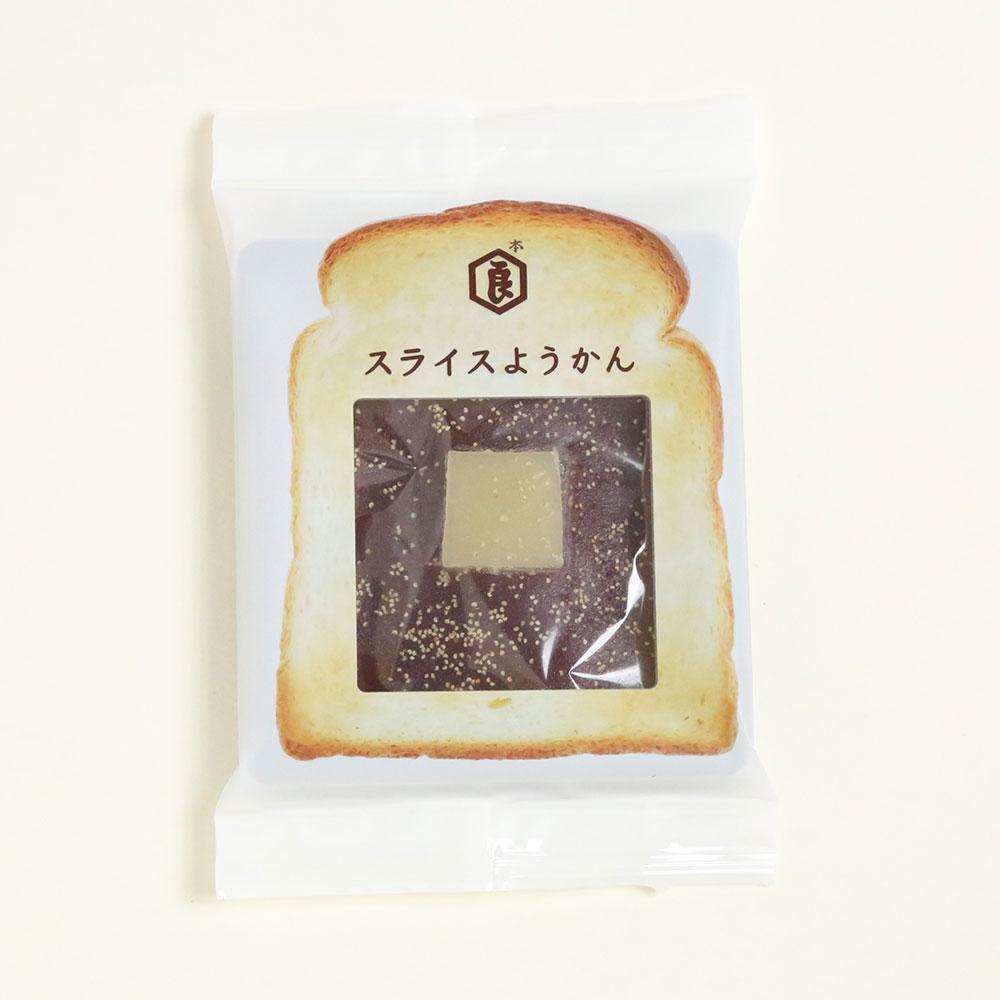 亀屋良長株式会社「スライスようかん」