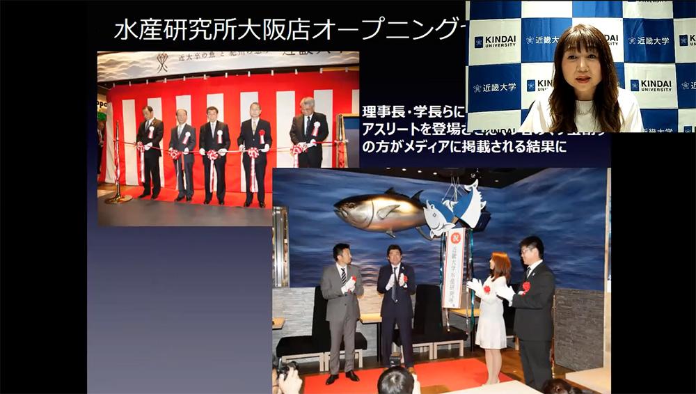 水産研究所大阪店オープン