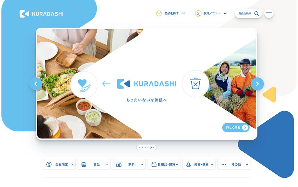 社会貢献型ショッピングサイトKURADASHI
