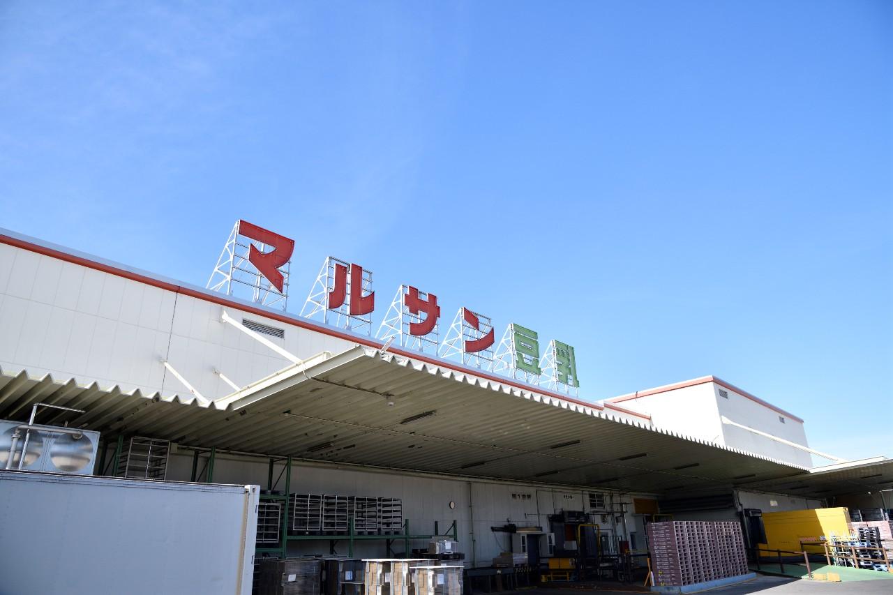 愛知県に本社を置く、マルサンアイ株式会社