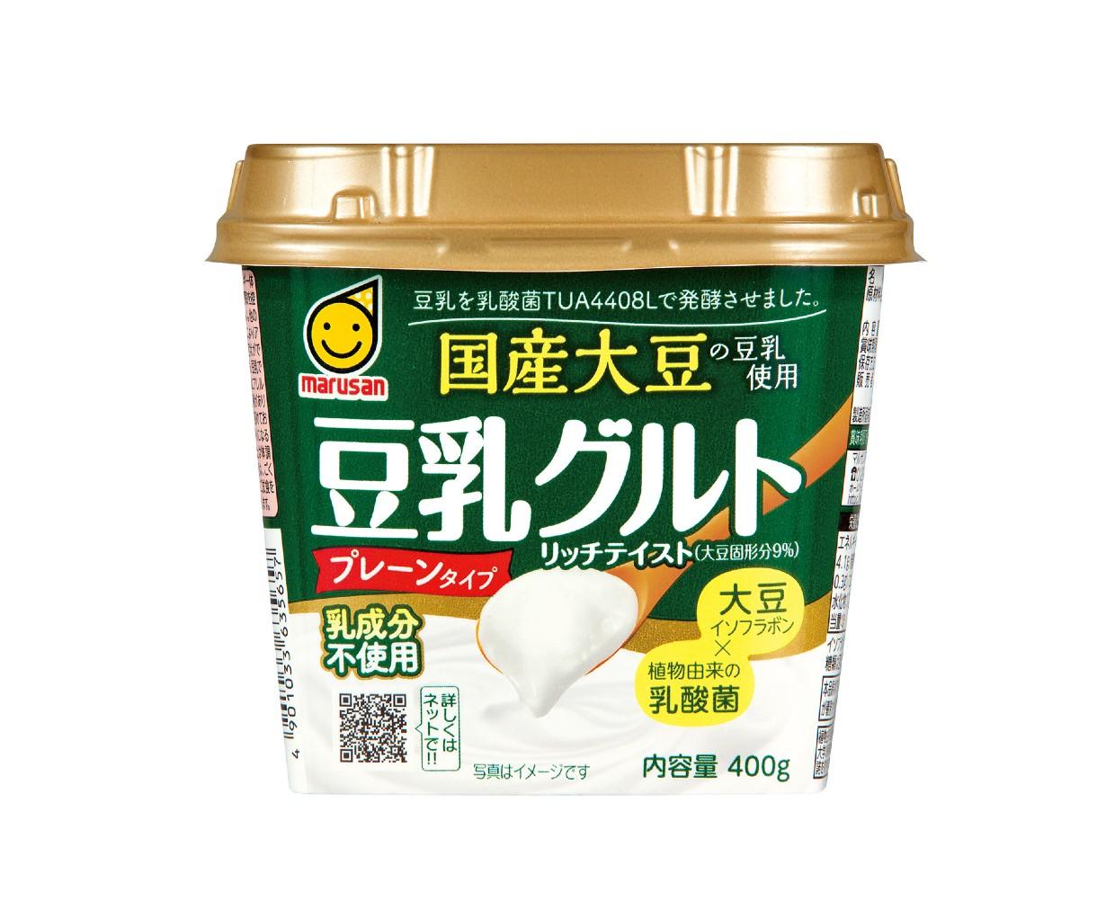 国産大豆の豆乳を使用した豆乳グルト