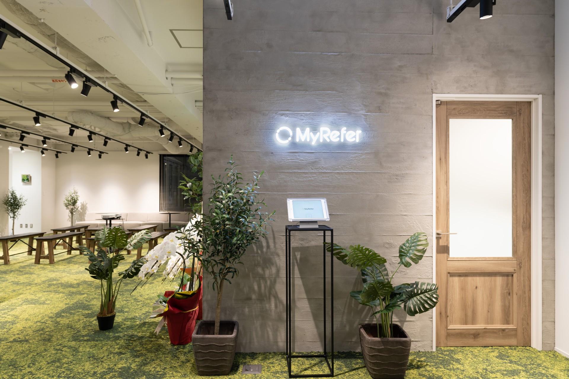 2020年8月に移転した神楽坂オフィスの入口