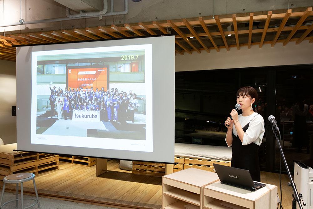 浜松市ベンチャーフォーラムにて、ツクルバのプレゼンテーション(2020年1月21日)