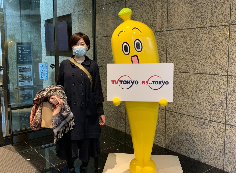 テレビ東京を見学した時の記念写真。